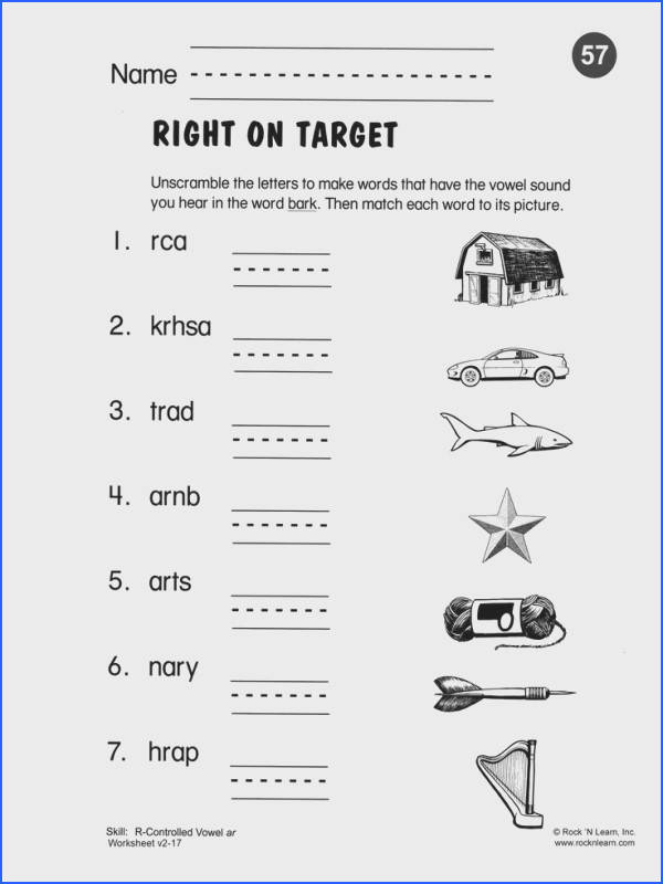 R controlled Vowel ar Free Phonics Worksheet