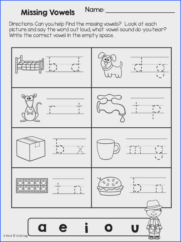 Meidal Vowels Sound Worksheets Students practice sounding out and identifying the vowel sounds in CVC