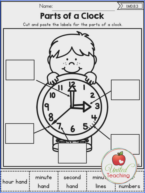 Autumn 1st Grade No Prep Math Worksheets
