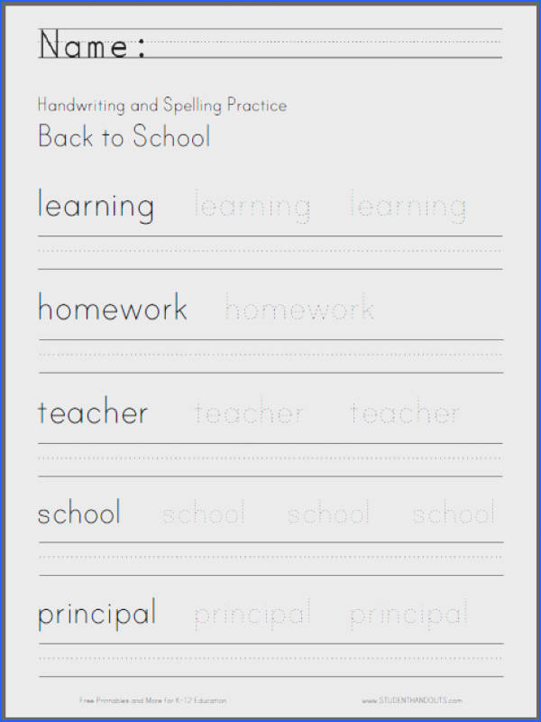 Free handwriting and spelling worksheet for kindergarten and first grade ELA