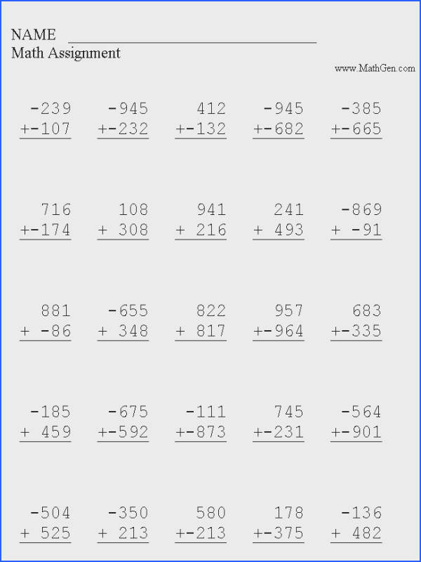 Three Digit Addition with Negative Numbers Math Worksheet