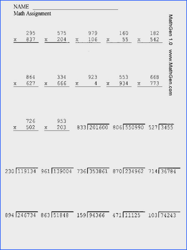 Multiplication and Division Math Worksheet