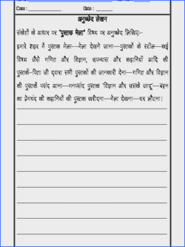 Hindi Grammar worksheet Hindi worksheet Language worksheet Hindi Grammar Workbook Hindi