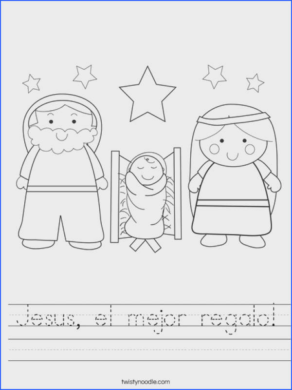 Happy Birthday Jesus worksheet that you can customize and print for kids