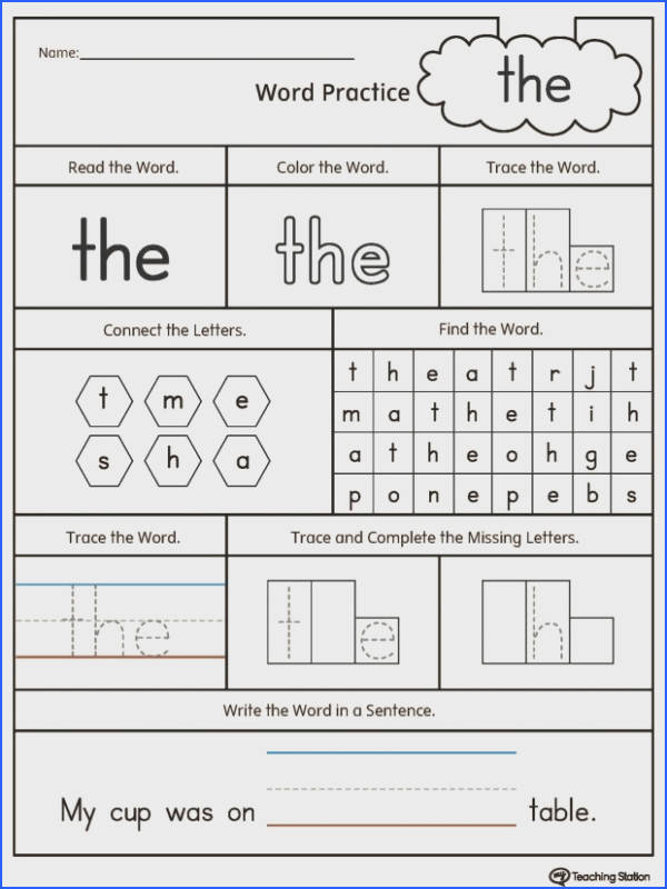 Kindergarten sight words worksheets impression Kindergarten Sight Words Worksheets Capable Gallery Word The Printable Worksheet The