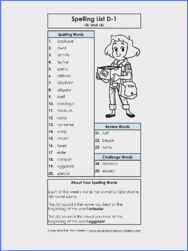 Make sure you visit our poetry page on Super Teacher Worksheets We have poetry reading prehension worksheets for grades K 5
