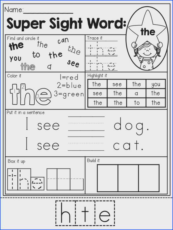 Make Your Own Sight Word Worksheets Worksheets for all Download and Worksheets