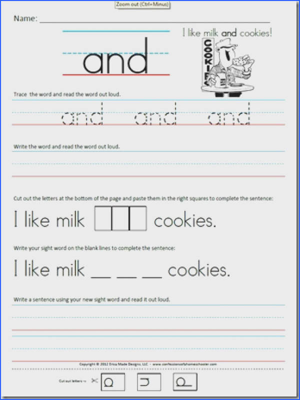 Make Your Own Sight Word Worksheets