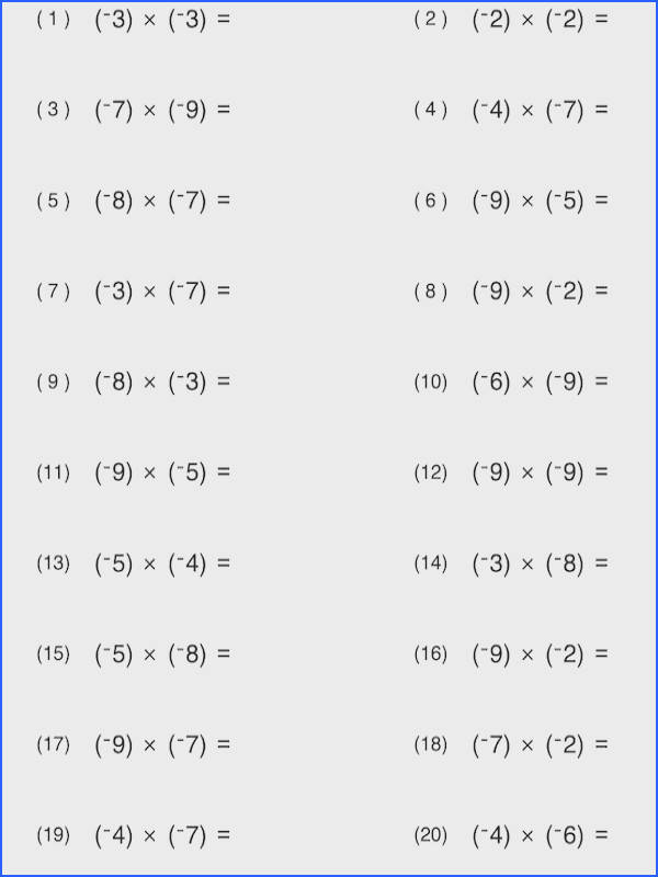 Multiplying Dividing Integers Worksheet Pdf adding and