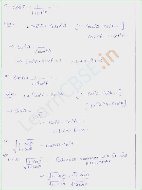 RD Sharma Class 10 Solutions Chapter 6 Trigonometric