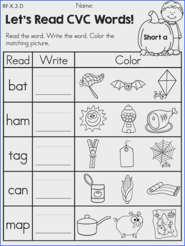 SHORT VOWEL PRACTICE WORKSHEETS TeachersPayTeachers Teaching Tools Pinterest