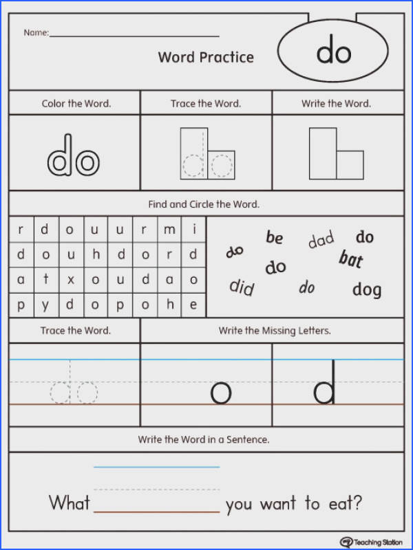Sight Words Worksheet For Kindergarten High Frequency Word Do Printable Worksheets Math Activities Parents Preschoolers Free