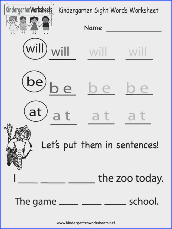 Sight Words Free Worksheet For Kindergarten Basic Learning Frequently Used English Language Students Reading Skill Math