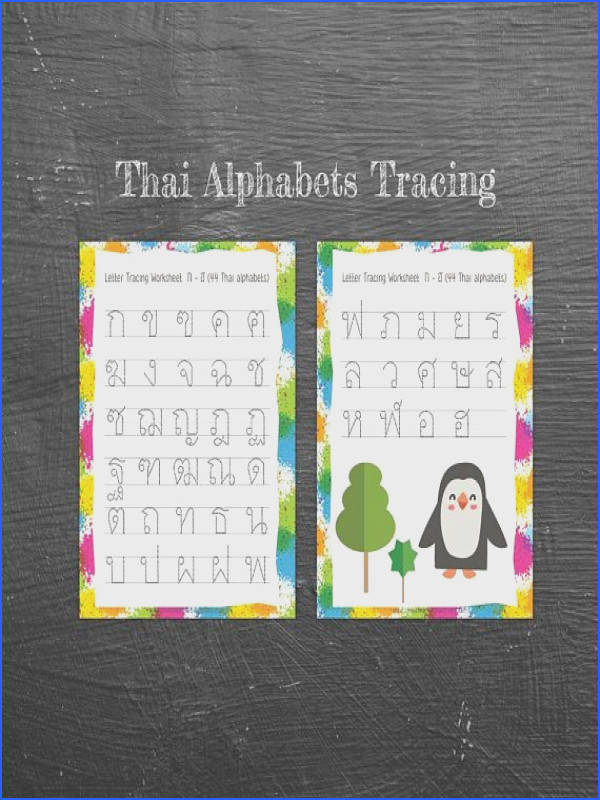 Thai Alphabets Letters Tracing Worksheet Printable 16
