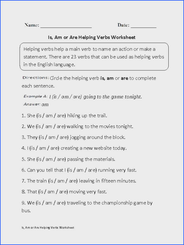 Is Am or Are Helping Verbs Worksheet