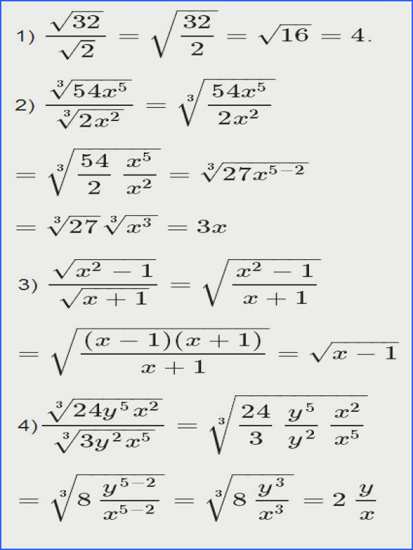 Simplify the given expressions equation 2