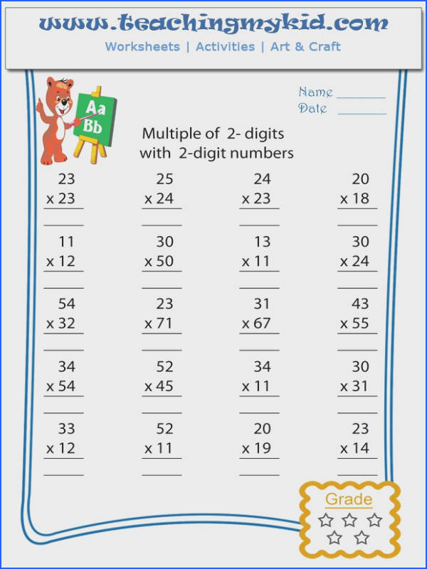 Multiply Multiple of 2 digits with 2 digit numbers – Worksheet 10