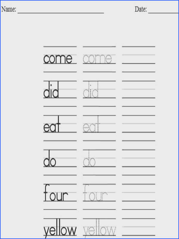 Writing Sight Words Worksheets